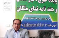 بازدید رئیس اتحادیه نانوایان و قنادان شهرستان ملکان از دفتر پایگاه خبری اخبار ملکان