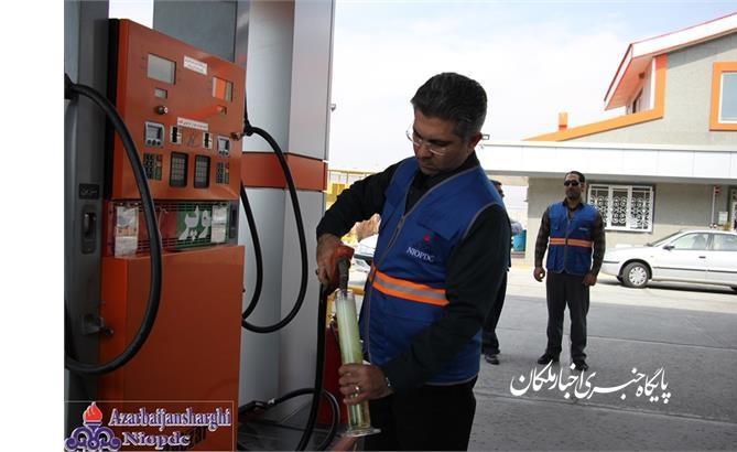 ادعای وجود آب در بنزین مربوط به یکی از جایگاه های عرضه سوخت در شهر ملکان واقعیت ندارد!