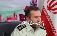 دستگیری سارقان حرفه ای در مراغه
