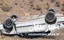 یک کشته حاصل واژگونی خودرو در جاده مراغه – هشترود
