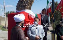 نصب تندیس سردار دلها شهید حاج قاسم سلیمانی در شهر لیلان