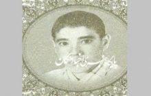 زندگی نامه و وصیت نامه شهید ناصر جعفری/بر سنگ مزارم ننویسید ناکام شهید شده؛ زیرا که همیشه آرزوی این را داشتم