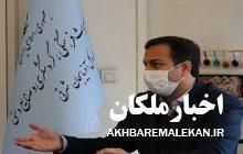 تقویت و توسعه زیرساختهای گردشگری و صیانت از مواریث تاریخی شهرستان ملکان