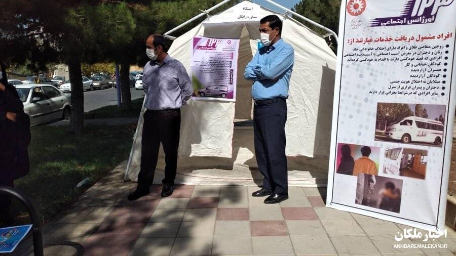 برپایی ایستگاه مشاوره پیشگیری از خودکشی در شهرستان ملکان