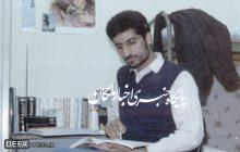 من «محمود صارمی» خبرنگار خبرگزاری جمهوری اسلامی ایران هستم