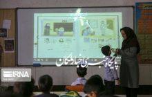 آزمون استخدامی نیروهای حق التدریس و آموزشیاران نهضت سوادآموزی خردادماه برگزار می شود/یکسان سازی حقوق کارکنان آموزشی و غیرآموزشی آموزش و پرورش