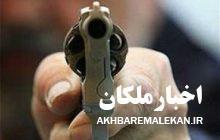 قتل اعضای یک خانواده ۳ نفره در