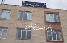 پیام تبریک روابط عمومی امور آب و فاضلاب ملکان بمناسبت گرامیداشت روز شوراها
