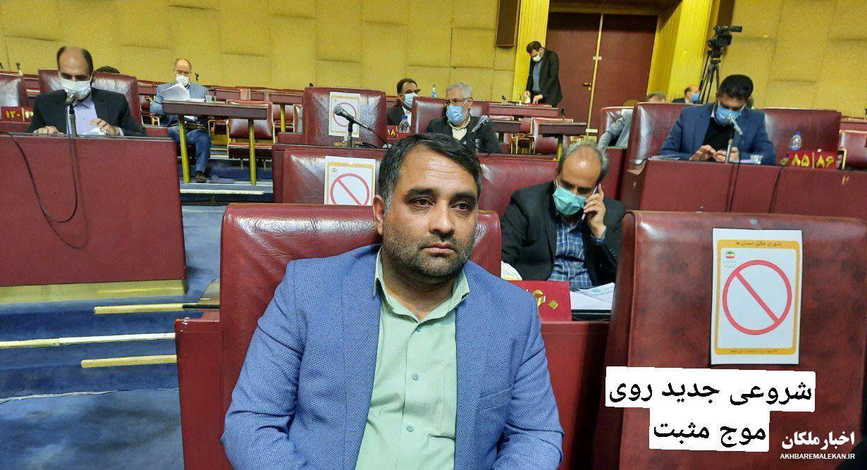 وحید پورقاسم رئیس کمیسیون فرهنگی،اجتماعی و گردشگری شورای عالی استانها شد