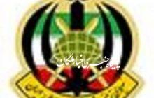 استخدام نیروی زمینی ارتش جمهوری اسلامی ایران
