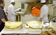 باز هم اندرحکایات نانوایی های شهر ملکان!