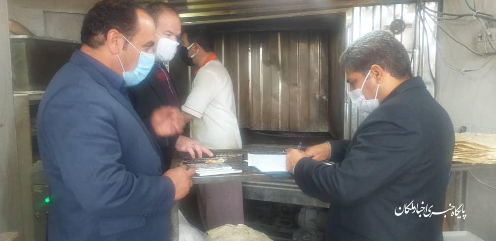بازرسی و نظارت مشترک اداره صمت و اتحادیه نانوایان ملکان از واحدهای نانوایی حتی در روزهای تعطیلی!