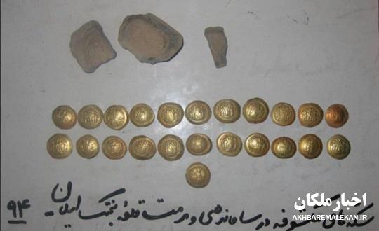 کشف سکه های طلای بیزانس مربوط به دوران ' کنستانتین دهم ' و ' رومانوس چهارم ' در قلعه بختک لیلان
